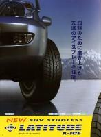 http://www.markhigashino.com/files/gimgs/th-14_14_ad08.jpg