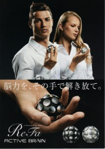 http://www.markhigashino.com/files/gimgs/th-15_CR7_ReFa.jpg
