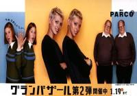 http://www.markhigashino.com/files/gimgs/th-18_18_ad17.jpg