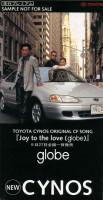http://www.markhigashino.com/files/gimgs/th-28_28_cynos-glove.jpg
