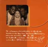 http://www.markhigashino.com/files/gimgs/th-28_28_muyuki-koyanagi-cd-note-copy.jpg