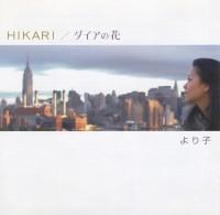 http://www.markhigashino.com/files/gimgs/th-28_28_yoriko-copy.jpg