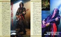 http://www.markhigashino.com/files/gimgs/th-34_34_youngguitar003.jpg