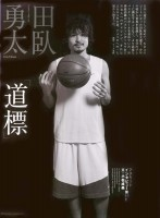 http://www.markhigashino.com/files/gimgs/th-38_38_skywardtabuse01.jpg