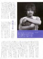 http://www.markhigashino.com/files/gimgs/th-38_38_skywardtabuse02.jpg