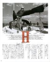 http://www.markhigashino.com/files/gimgs/th-53_53_vips-life-hamishnorton02.jpg