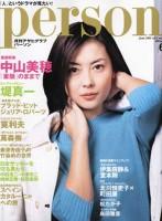 http://www.markhigashino.com/files/gimgs/th-8_8_person-cover.jpg